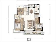 125㎡三室两厅两卫户型