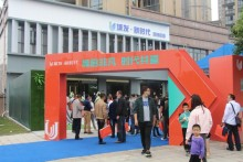 2020年9月26日城发新时代营销中心开放