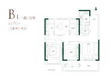 B1户型110㎡三室两厅两卫