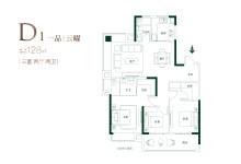 D1户型128㎡三室两厅两卫
