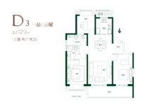 D3户型129㎡三室两厅两卫