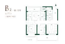 B2户型110㎡三室两厅两卫
