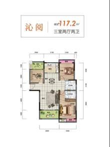 户型图117㎡三室两厅两卫