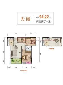 户型图93㎡两室两厅一卫