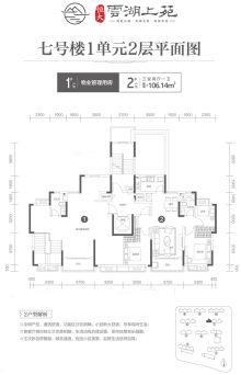 恒大云湖上苑7号楼1单元2层
