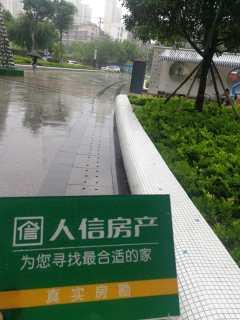 荆州新天地商铺出售面宽5米进深5.5米180万有证有租凭合同
