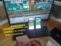 缅甸正规实体新百胜网投三合一靠谱平台