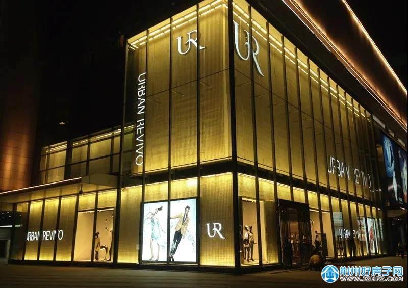 北京三里屯店