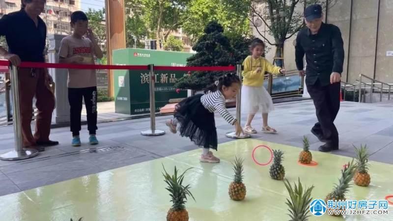 荆江之星活动图