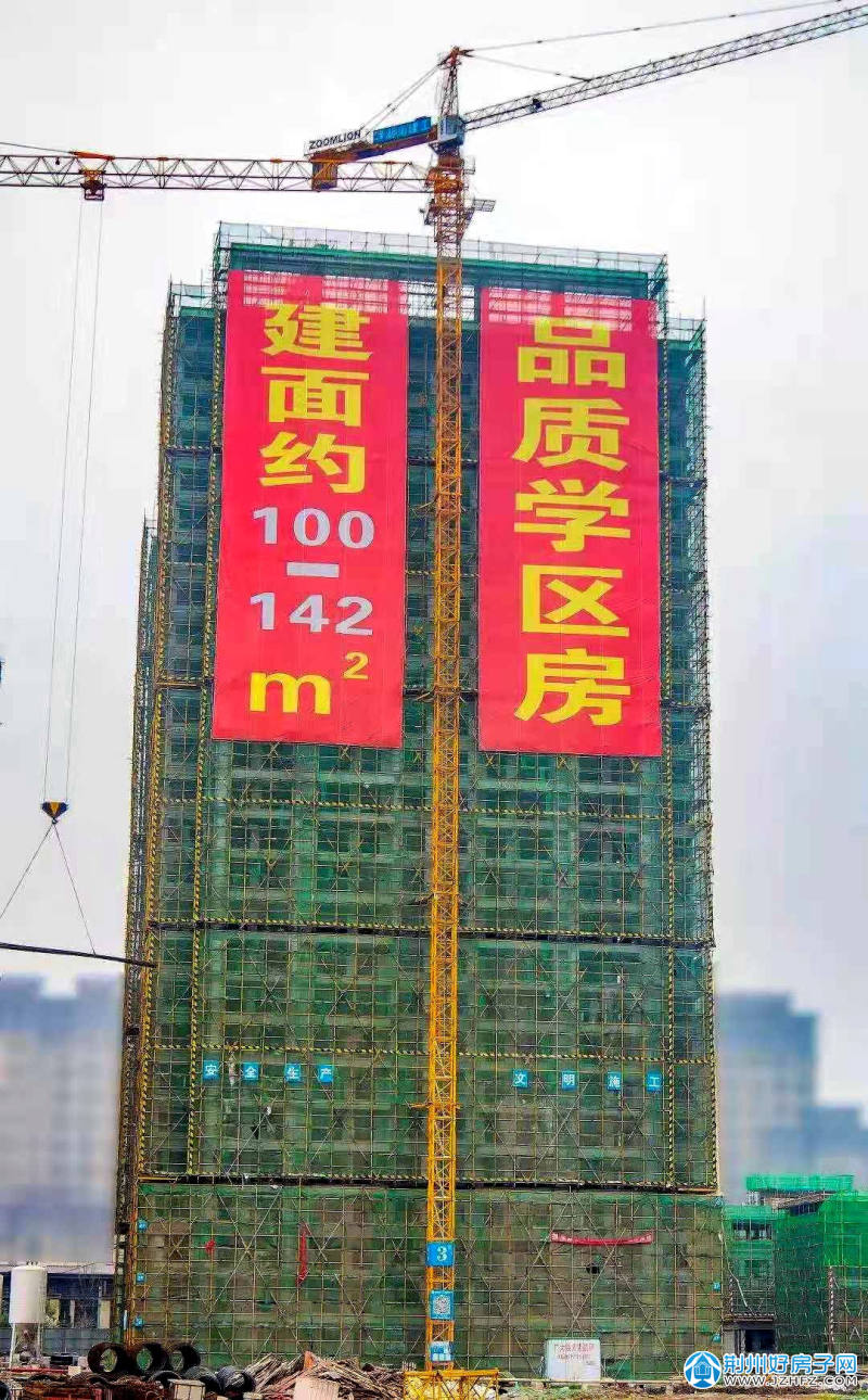 荆州海洋世界三期封顶