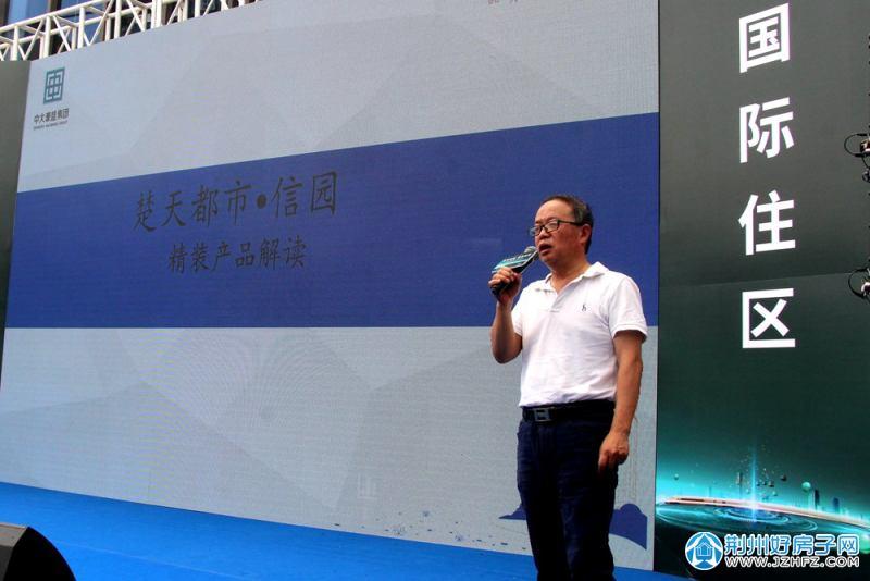 中大豪盛集团设计总监——徐革
