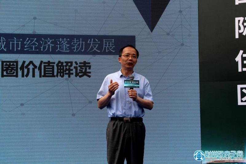 湖北大学商学院副院长、中国发展战略学研究会理事——张予川教授