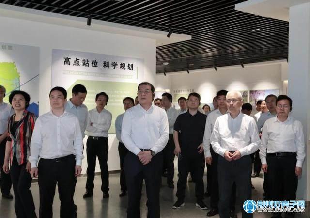 宜昌代表团在荆州