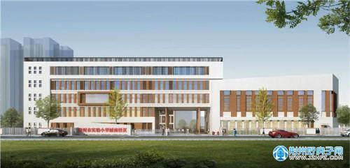 荆州市实验小学城南校区(原新风小学)扩建