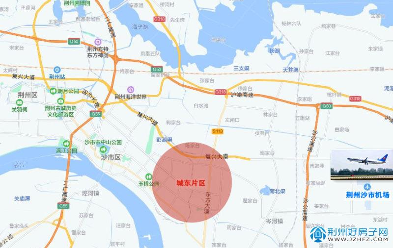 荆州机场-城东片区