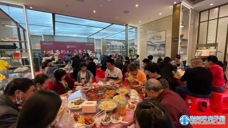 荆江之星业主宴