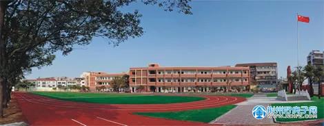 (学校实景图)