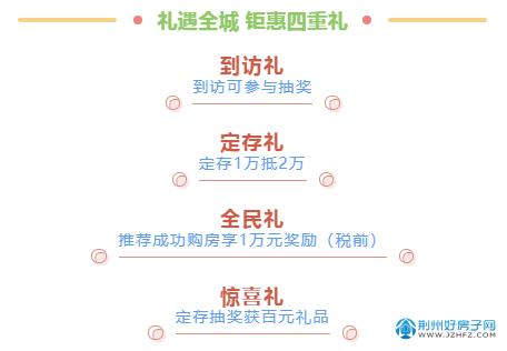 荆州歌王争霸赛