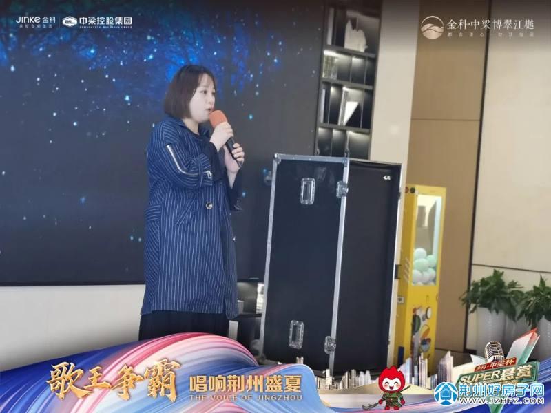 荆州歌王争霸海选初赛