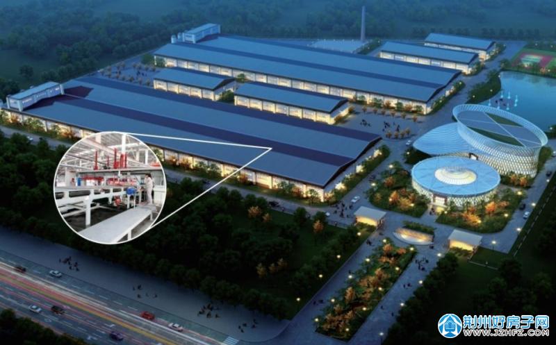 荆州白色家电产业园