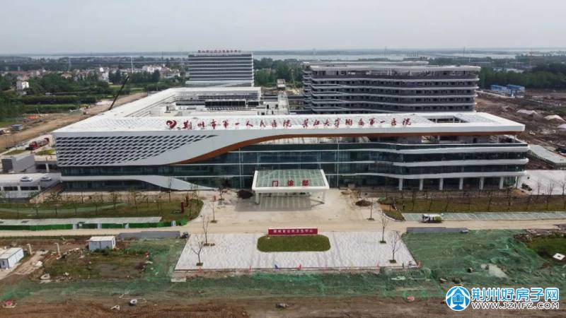 荆州市公共卫生中心