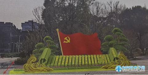 荆州古城广场