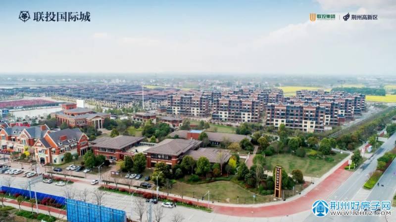 荆州高新区联投国际城