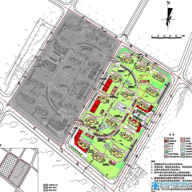沙北新区季家台片区还迁房规划