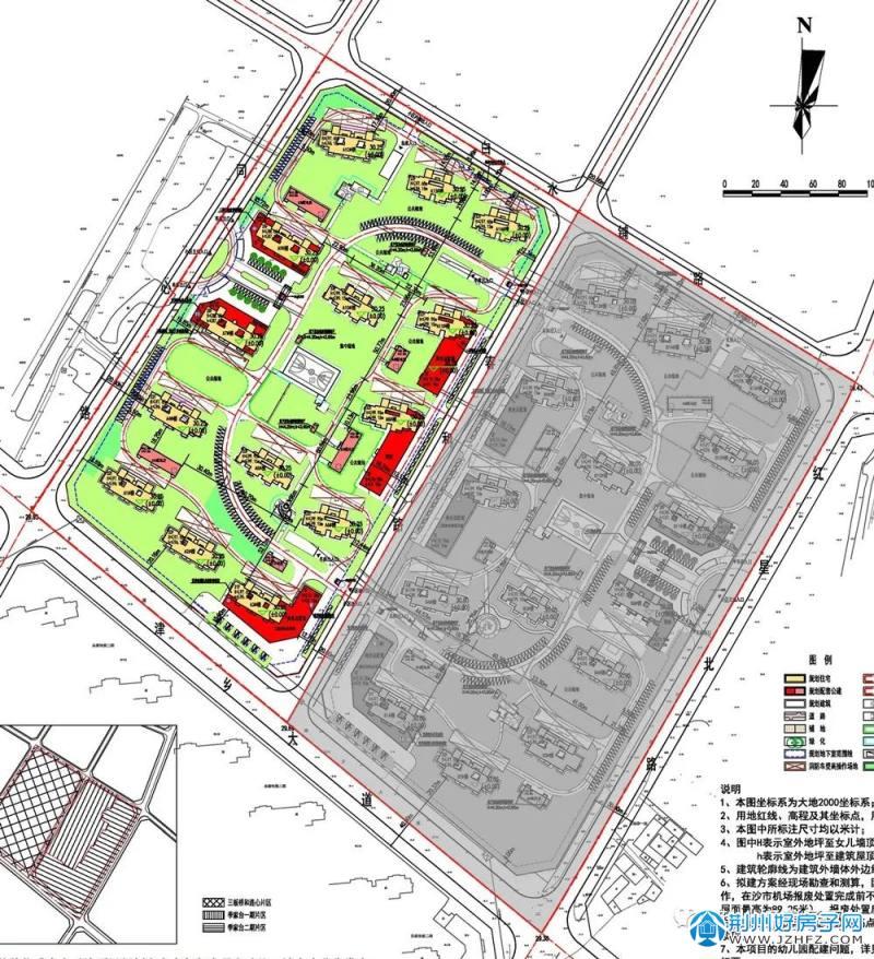 沙北新区三板桥、连心片区还迁房规划