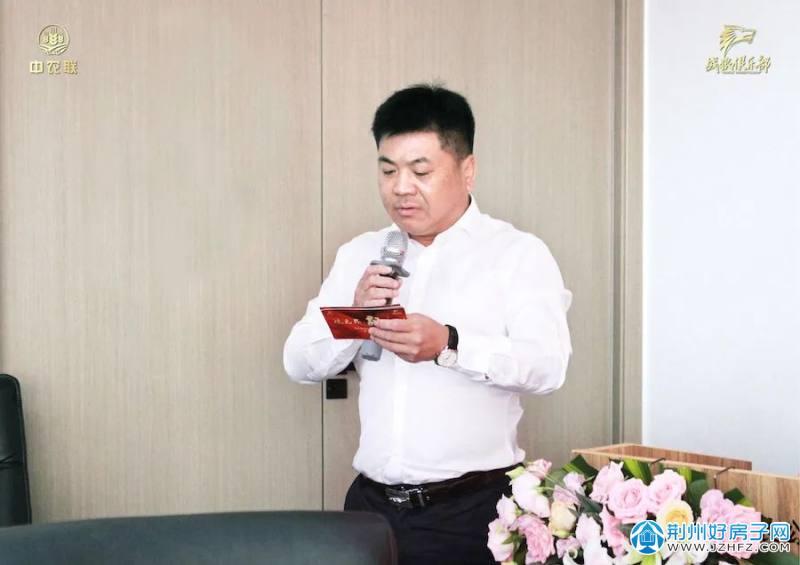 中农联总裁周士林
