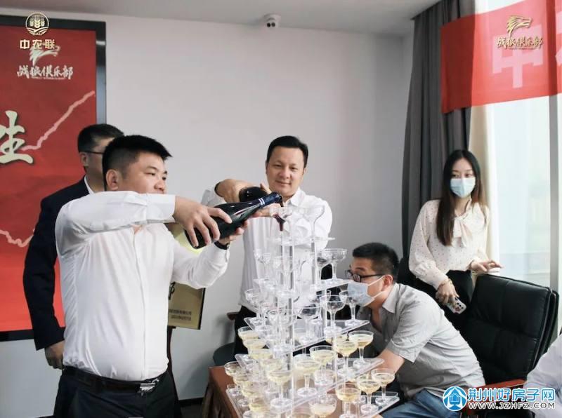 中农联营销战狼俱乐部挂牌仪式