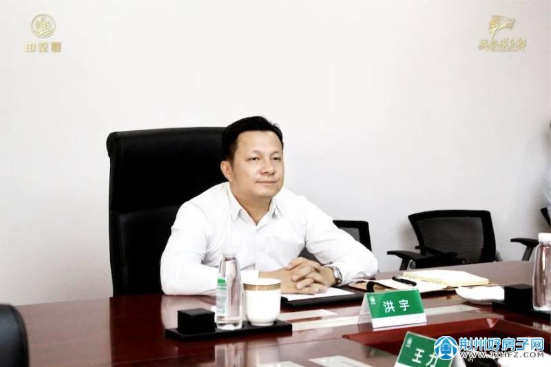 中农联董事长洪宇