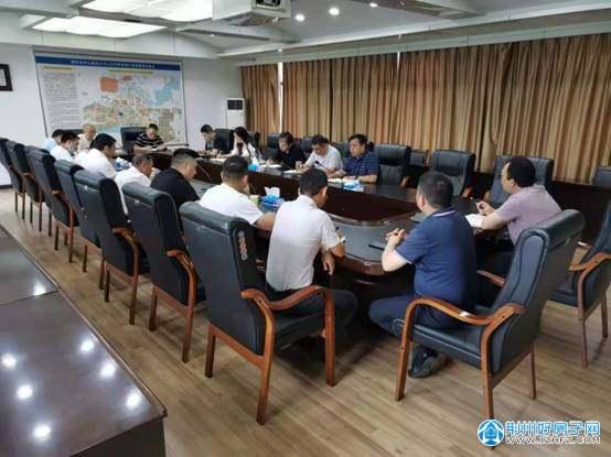 荆州市住建局召开施工排水规范整改约谈会