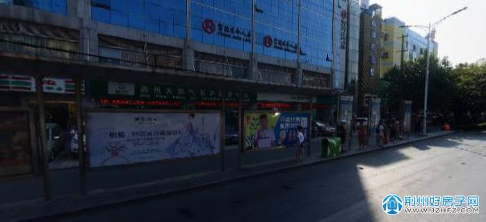 荆州天然气公司