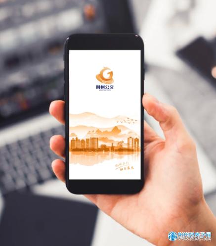 荆州公交app