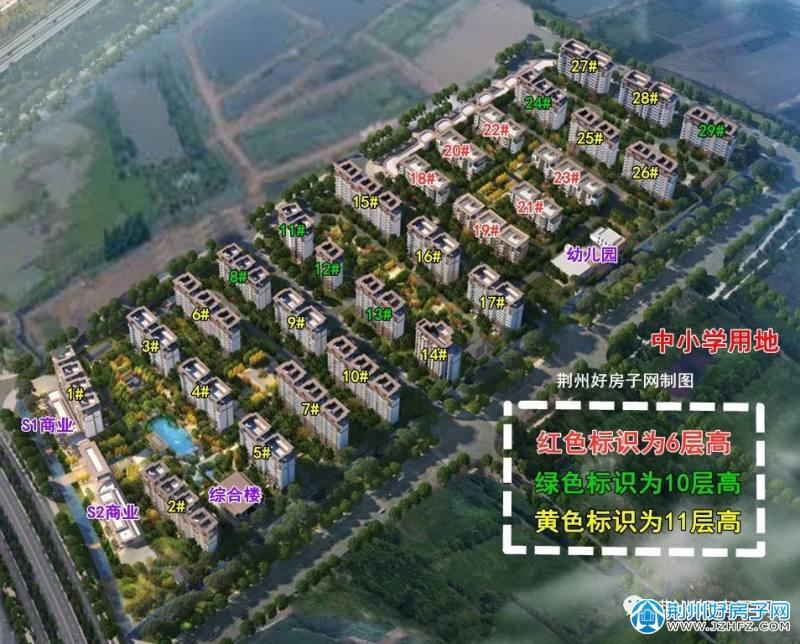 荆州恒大云湖上苑规划图