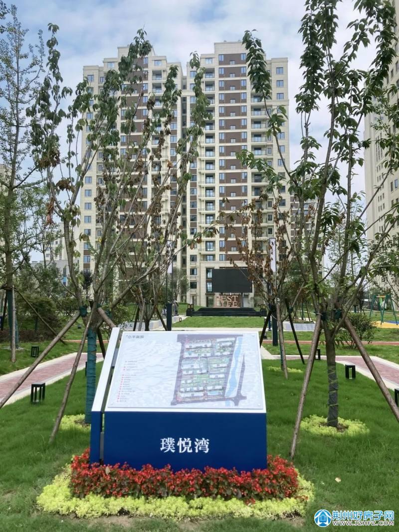 荆州联投国际城 · 璞悦湾