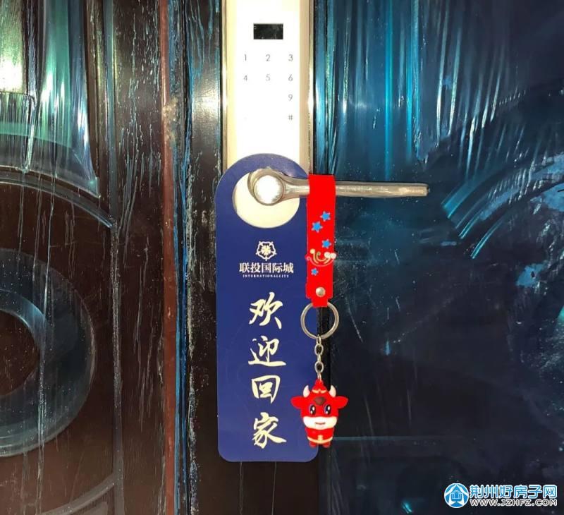 钥匙扣门挂