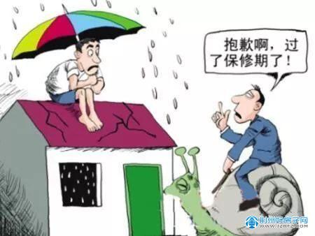 业主投诉 |上海公馆二期精装房玻璃炸裂 物业不管