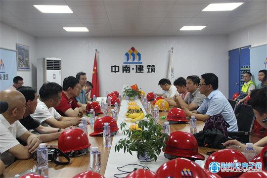 荆州市建筑业协会组团赴南通市学习考察建筑业发展经验