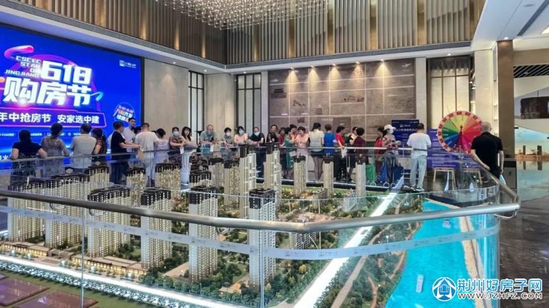 中建|城发荆江之星618购房节活动现场