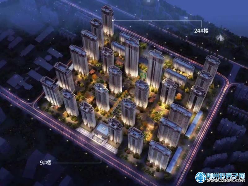 中建|城发荆江之星项目效果图