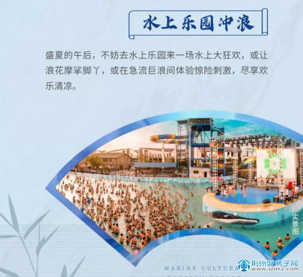 荆州海洋世界游玩体验日活动