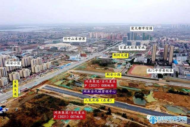 荆州火车站北面