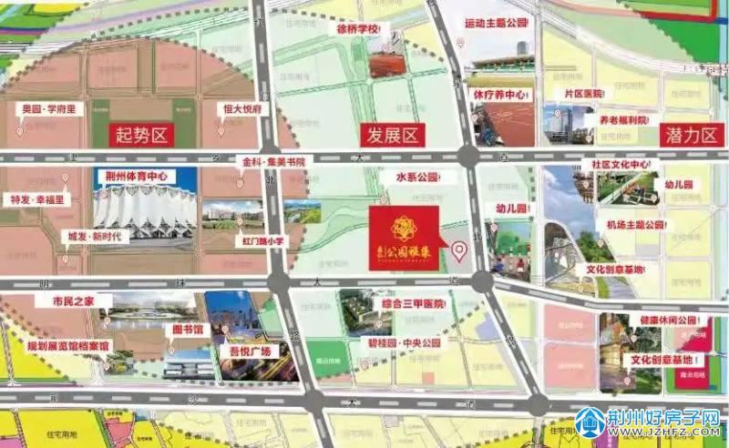 鼎仁·公园雅集规划图