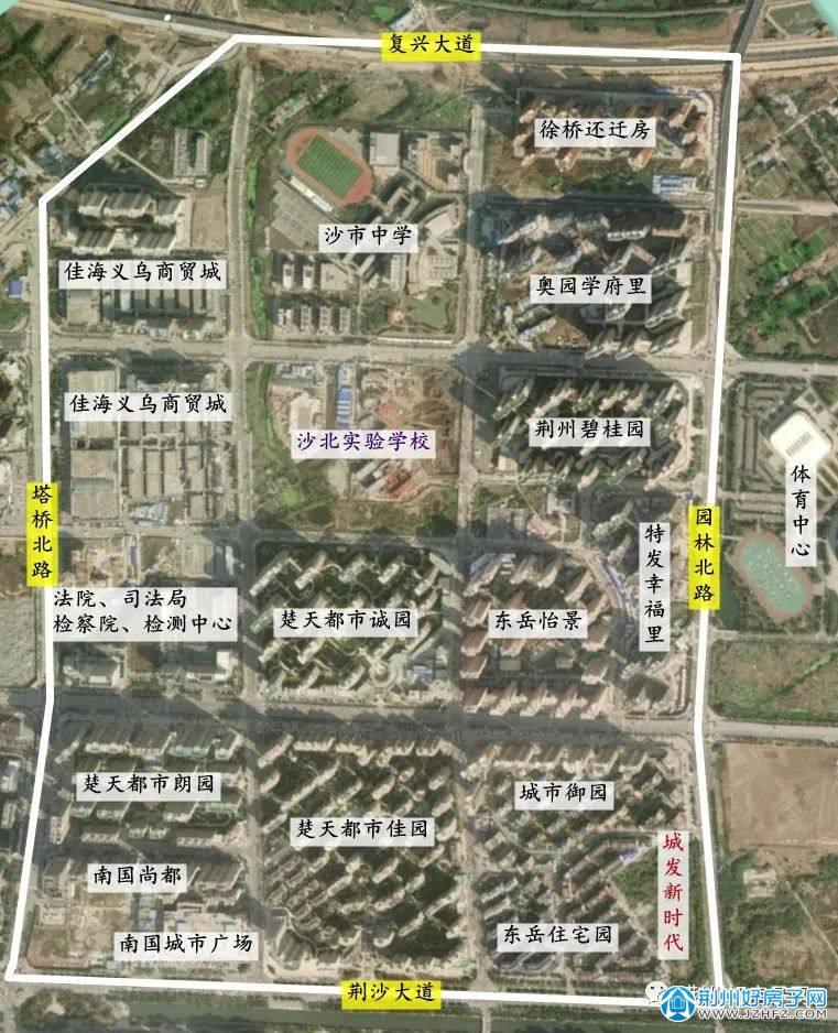图片沙北实验学校范围图