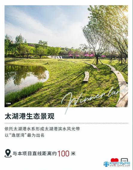 太湖港生态景观