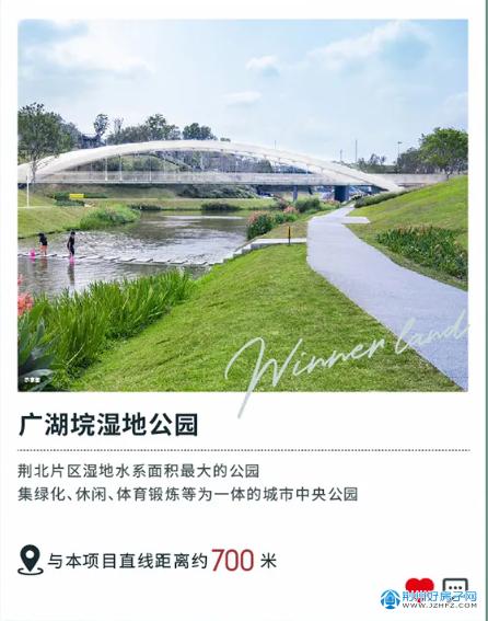 广湖垸湿地公园
