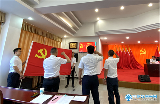 """荆州市住建局举办庆祝建党100周年""""颂歌献给党""""主题活动"""