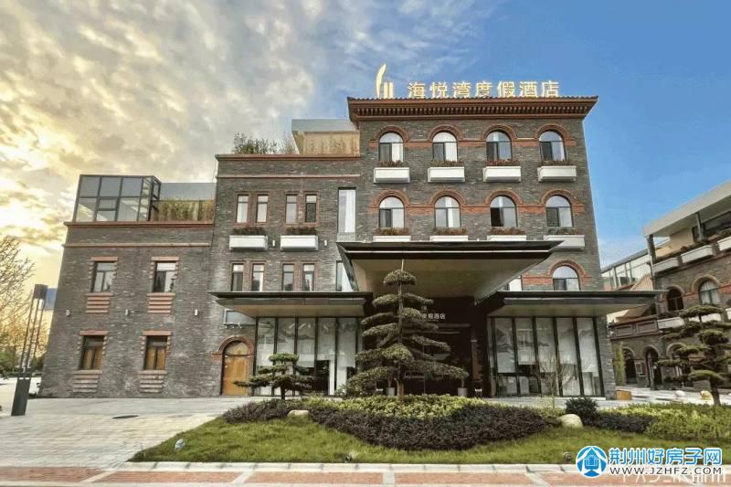 荆州海悦湾度假酒店